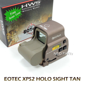 EOTEC XPS2 558 QD TAN/완구용