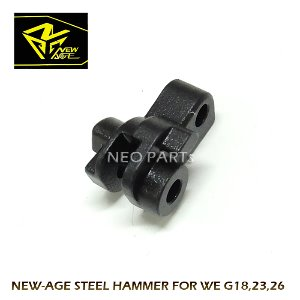 NEW AGE STEEL HAMMER FOR WE G18C/WE G18스틸해머