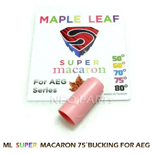 ML SUPER MACARON 75˚ for AEG/수퍼마카롱 75도