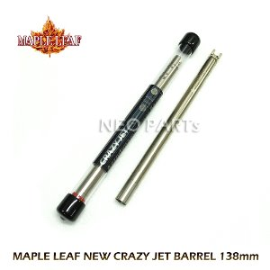 ML NEW CRAZY JET BARREL/138mm데져트이글용