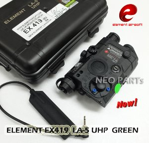 ELEMENT LA-5 UHP TOY EX419/GREEN/완구 블랙