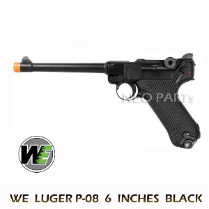 "WE LUGER P08 6"" BLACK/루거 P08 6"" 블랙"
