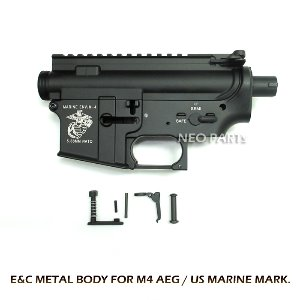 E&C USM  M4 METAL BODY SET