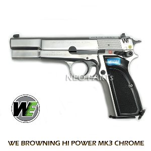 WE BROWNING HI POWER MK3/크롬실버