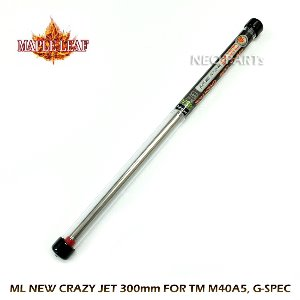 ML NEW CRAZY JET BARREL/300mm/M40A5, G-SPEC용