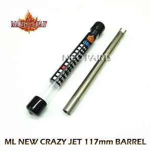 ML NEW CRAZY JET BARREL/117mm