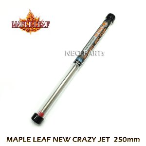 ML NEW 6.02 CRAZY JET BARREL/250mm