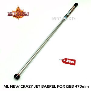 ML NEW 6.02 CRAZY JET BARREL/470mm