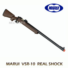 MARUI VSR-10 REAL SHOCK