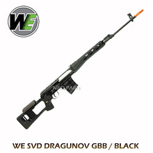 WE SVD 드라구노프 GBB/BLACK STOCK