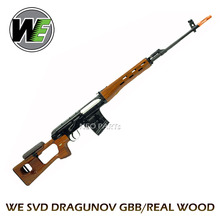 WE SVD 드라구노프/REAL WOOD STOCK