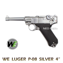 "WE LUGER P08 4"" 실버"