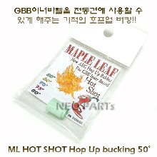 ML HOT SHOT BUCKING 50도