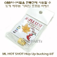 ML HOT SHOT BUCKING 60도