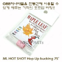 ML HOT SHOT BUCKING 75도