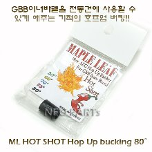ML HOT SHOT BUCKING 80도
