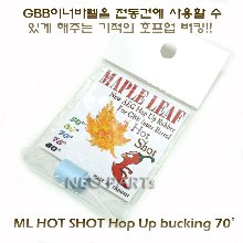 ML HOT SHOT BUCKING 70도