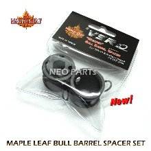 ML BULL BARREL SPACER SET/2개1셋