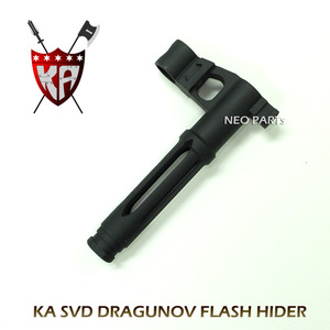 KA SVD Dragunov용 FLASH HIDER