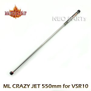 ML NEW  6.02 CRAZY JET BARREL/VSR-10/M40A5용 550mm