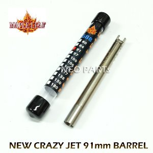 ML NEW 6.02 CRAZY JET BARREL/91mm