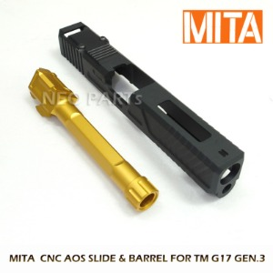 MITA AOS SLIDE & BARREL SET/마루이 G17 3세대용